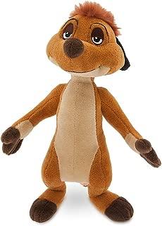 Best lion king toys disney store Reviews