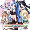 ミラクル!ぽーたぶる☆ミッション (PS Vitaソフト『超次次元ゲイム ネプテューヌRe;Birth1』オープニングテーマ)