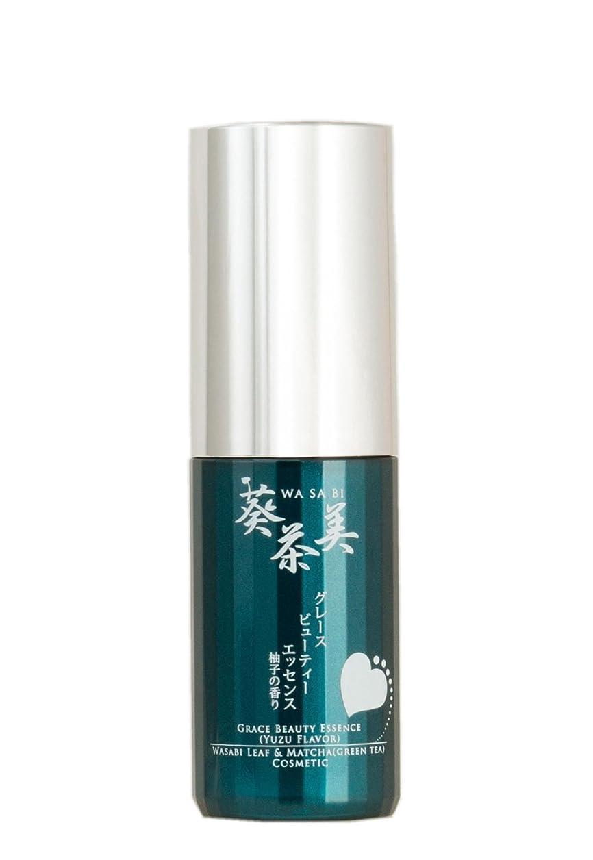 バクテリアモバイルテクトニック葵茶美-WASABI-  ワサビ グレースビューティーエッセンス(美容液) 柚子の香り 30ml