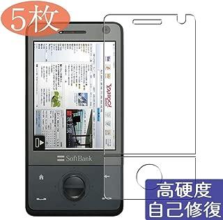【5枚】 Sukix 自己修復 HTC Touch Pro X05HT SoftBank 日本製素材 4H フィルム 保護フィルム 気泡無し 0.15mm 液晶保護 フィルム プロテクター 保護 フィルム(非 ガラスフィルム 強化ガラス ガラス ) new version