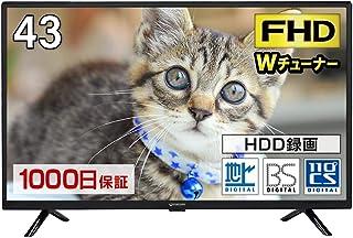 テレビ 液晶テレビ 43V型 ゲームモード搭載 地上・BS・110度CSデジタルフルハイビジョン液晶テレビ 外付けHDD録画機能対応 裏番組録画機能搭載 ダブルチューナー メーカー1000日保証 maxzen J43SK03