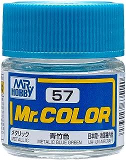 Gundam Mr. Color 57 - Metallic Blue Green (Metallic/Aircraft) Paint 10ml. Bottle Hobby
