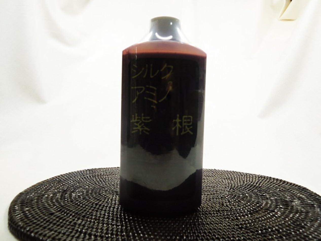 抵抗する本物のビートMAGENTA バスビューティヘルス 【シルク×アミノ酸×紫根】 シルクアミノ高級バスエッセンス 310ml 日本製