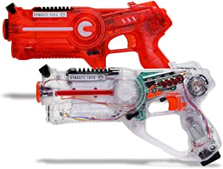 DYNASTY Yard Games for Summer - Infrared Laser Tag Single Blaster is A Great Gift for Kids. Vest-Less Lazer Tag Outdoor Toys for Lawn Games - Play at Home or On-The-Go.