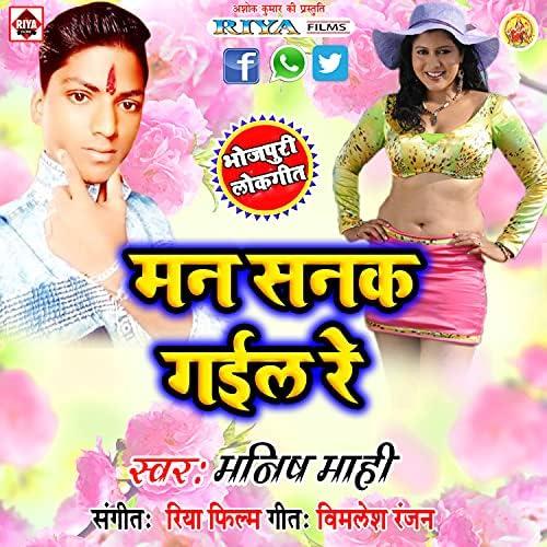 Manish Mahi