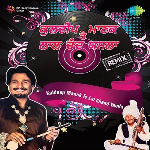Lal Chand Yamla Jatt & Kuldeep Manak
