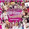 でんぱ組.inc WORLD TOUR2015 つくる写真集 ~ディレクターズ・カット版~ ([物販商品・グッズ])
