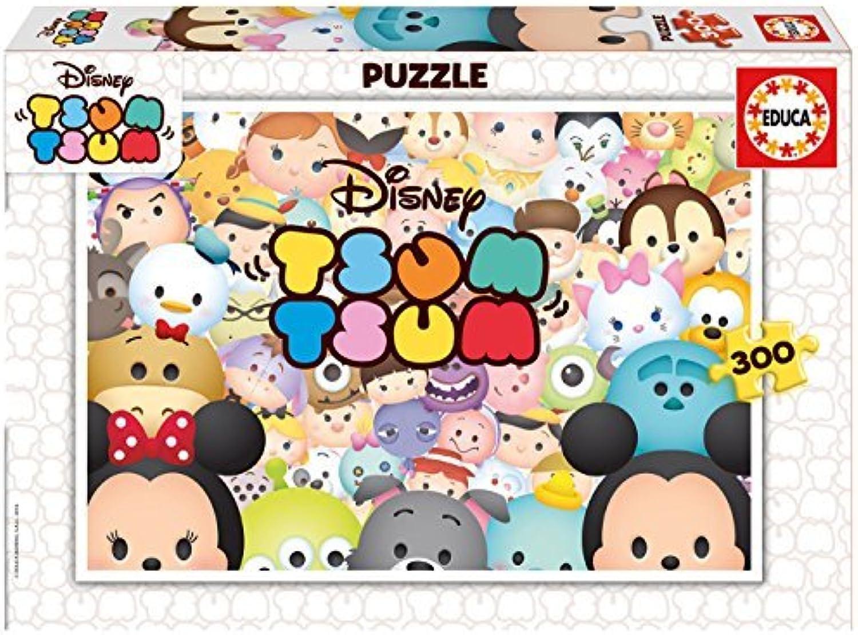caliente Educa 16863.0300Tsum Tsum, Juegos and Puzzles Puzzles Puzzles by Educa  tiempo libre