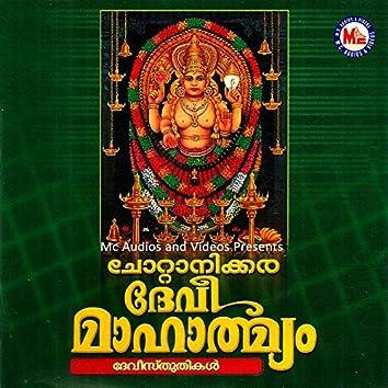 Chottanikkara Devi Mahathmyam, Vol. 2