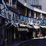 Cityscape (Yokohama)