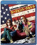 エージェント・ウルトラ[Blu-ray/ブルーレイ]