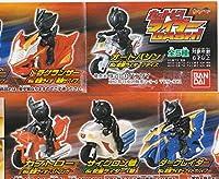 仮面ライダー カットビ ライダーDASH 全5種set サイクロン号/オートパジン/ドラグランサー/ダークレイダー/カブトロー