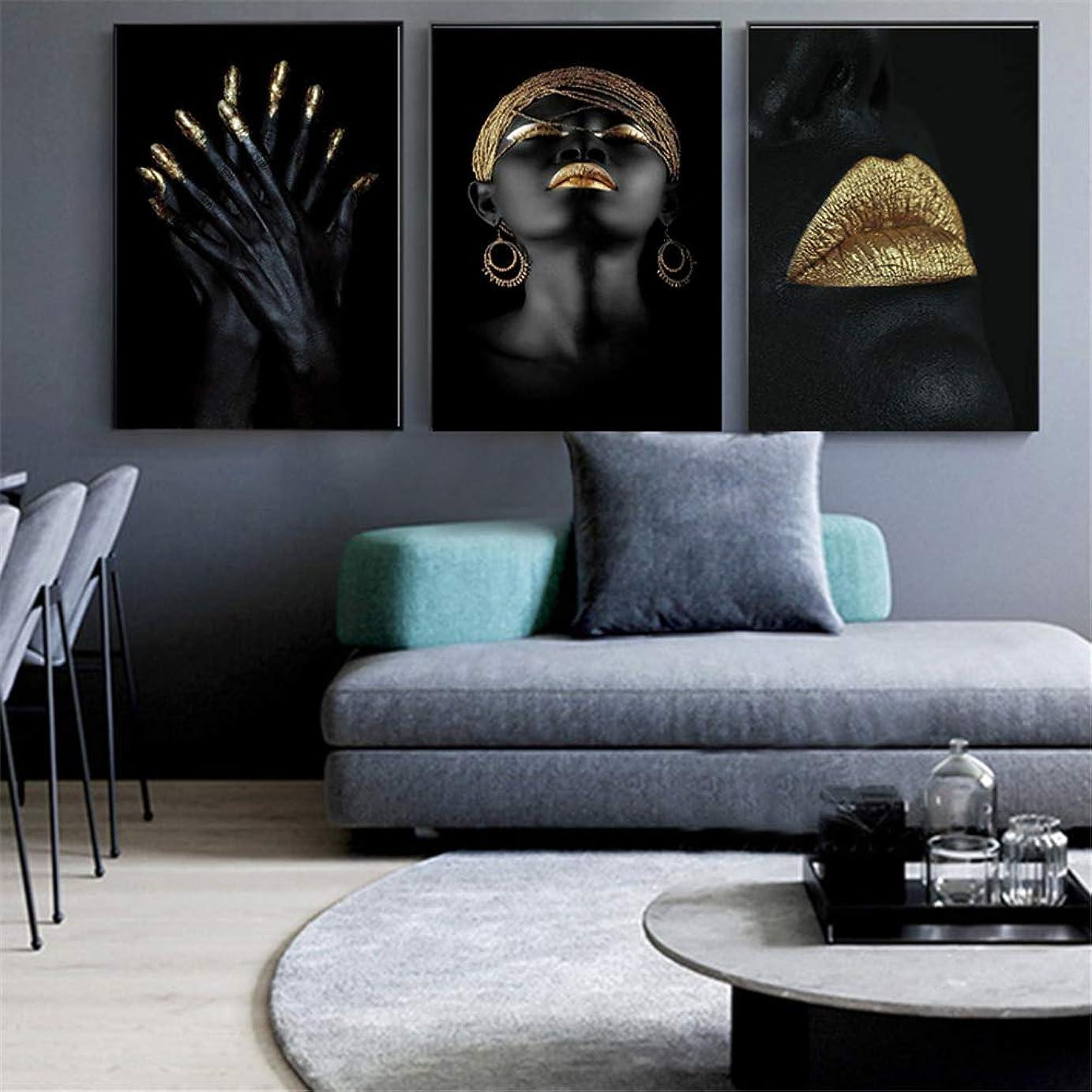 認識懺悔道路壁飾り 絵画ブラックセクシーガールリップスゴールド 絵画 モダン絵画 インテリア 絵画 壁キャンバス絵画 壁アート3枚パネルセット