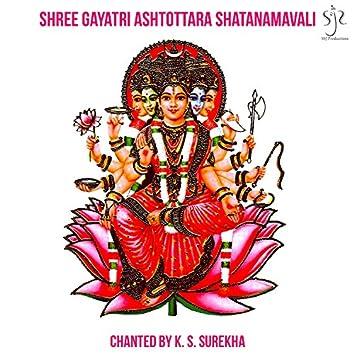 Shree Gayatri Ashtottara Shatanamavali