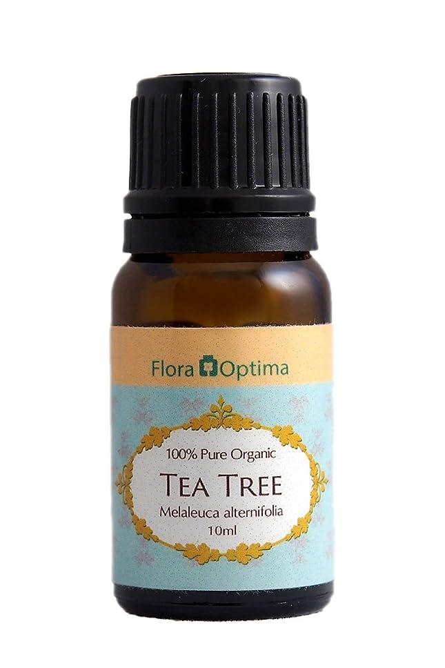 質素な民主党警察オーガニック?ティーツリーオイル(Tea Tree Oil) - 10ml - … …