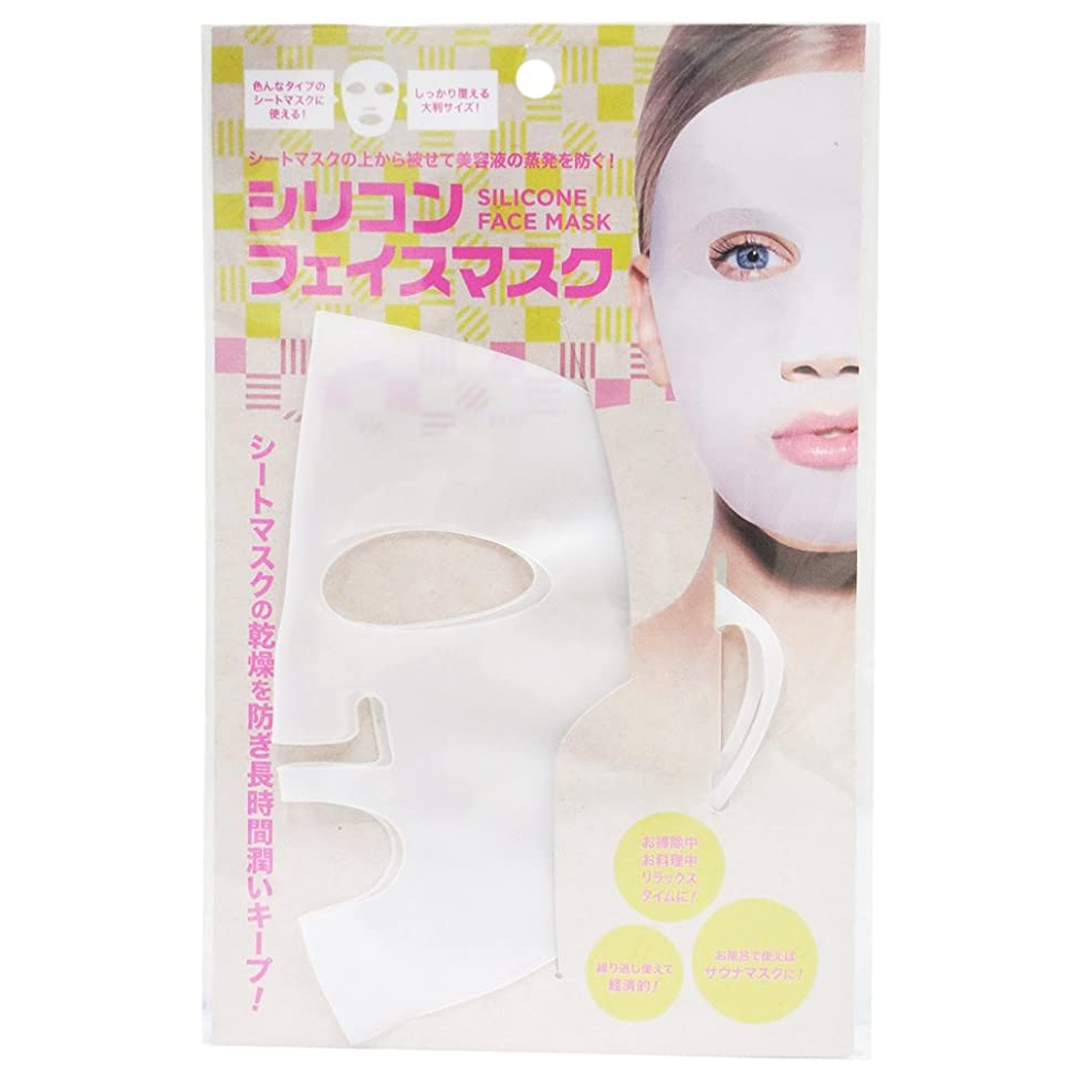 ショートカットブラウス努力するシリコンフェイスマスク