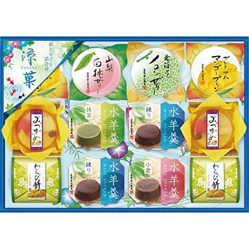金澤兼六製菓 涼菓 RKA-20 御中元 夏 ギフト 仕立て (無地のし)