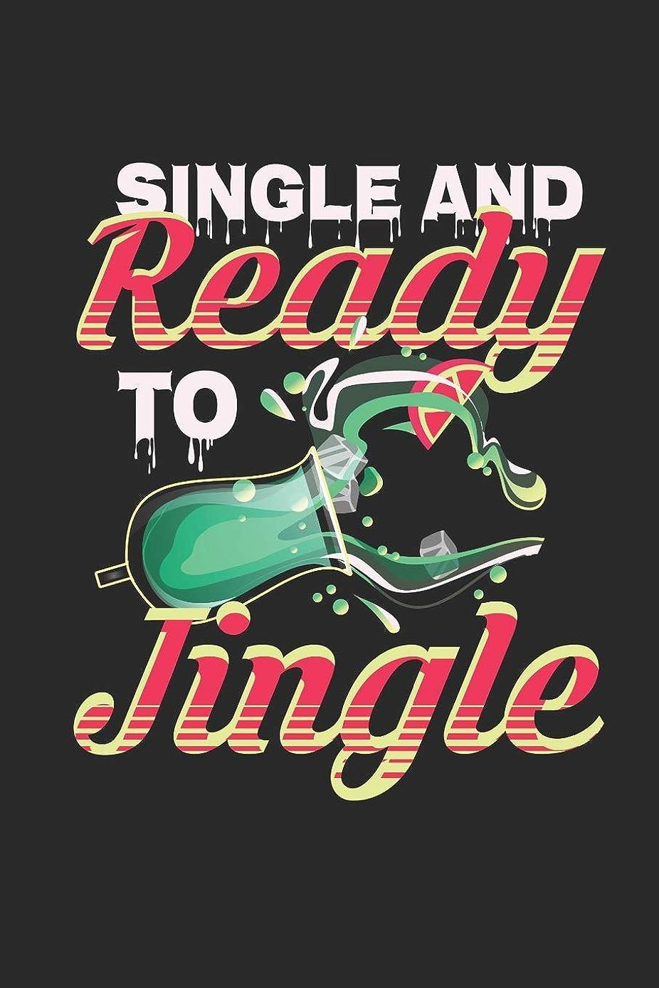 ライブ勉強するダイエットJournal: Single And Ready To Jingle