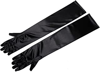 Audrey Style Long Black Satin Gloves Inspired By Breakfast At Tiffany's