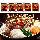 【北海道定番の味】ベル 味付ジンギスカン 5袋パック(冷凍)