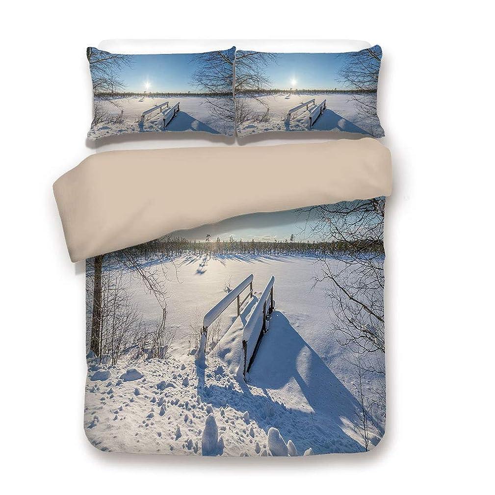 PENGTU Premium Duvet Cover Set,Back of Khaki,Winter,Snow Covered Nature with Old Wooden Bridge Over Frozen Lake and Tree Scenery,White Light Blue,3 Pcs Bedding Set by 2 Pillow Shams,Full