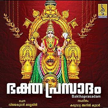 Bakthaprasadam