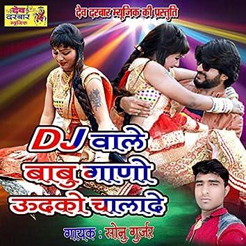 DJ Wlae Babu Gano Udako Chalade (Rajasthani)