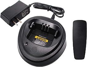 Best Charger for Motorola CP200 CP340 CP360 CP380 CP040 CP140 PM400 PR400 NNTN4496 NNTN4497 NNTN4970 WPLN4137 WPLN4138 Review