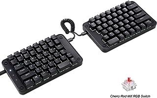 Koolertronプログラム可能分離式メカニカルキーボード 全89キープログラマブルエルゴノミックキーパッド 8マクロキー Cherry MX 赤軸 ホワイトバックライト