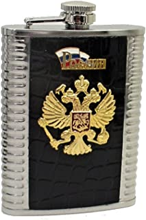 Soviet/Russian Army Souvenir FLASK Imperial Double-Headed Eagle badge (#0205)