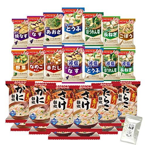 アマノフーズ フリーズドライ 朝食 17種類 26食 小袋ねぎ1袋 セット