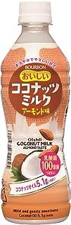 ブルボン おいしいココナッツミルクアーモンド味ペット 430ml ×24本