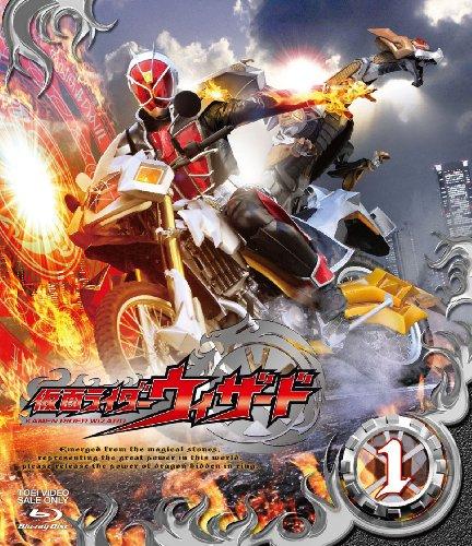 仮面ライダーウィザード VOL.1 [Blu-ray]
