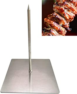 H&W New Upgraded Version Brazilian Gojo Barbecue Skewers (Small)