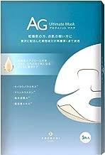 エージーアルティメット(AGアルティメット) エージーアルティメットオーシャンマスク フェイスマスク 5