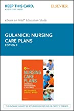Nursing Care Plans: Diagnoses, Interventions, and Outcomes - Elsevier Ebook on Intel Education Study