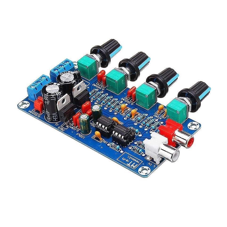 うま面海嶺Yadianna フル機能のOP-AMP HIFIアンププリアンプ出力ボリュームトーンコントロールボードスポットSteuermodulを調整することができます