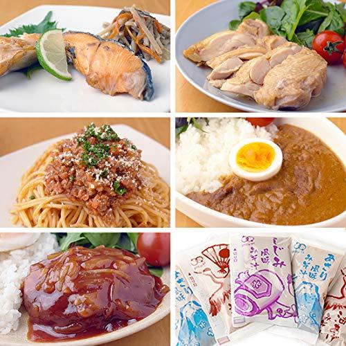 mita お弁当屋さんの お手軽 お惣菜 「 Bタイプ 」 35食セット / 5種 × 7セット ( 7人前 )