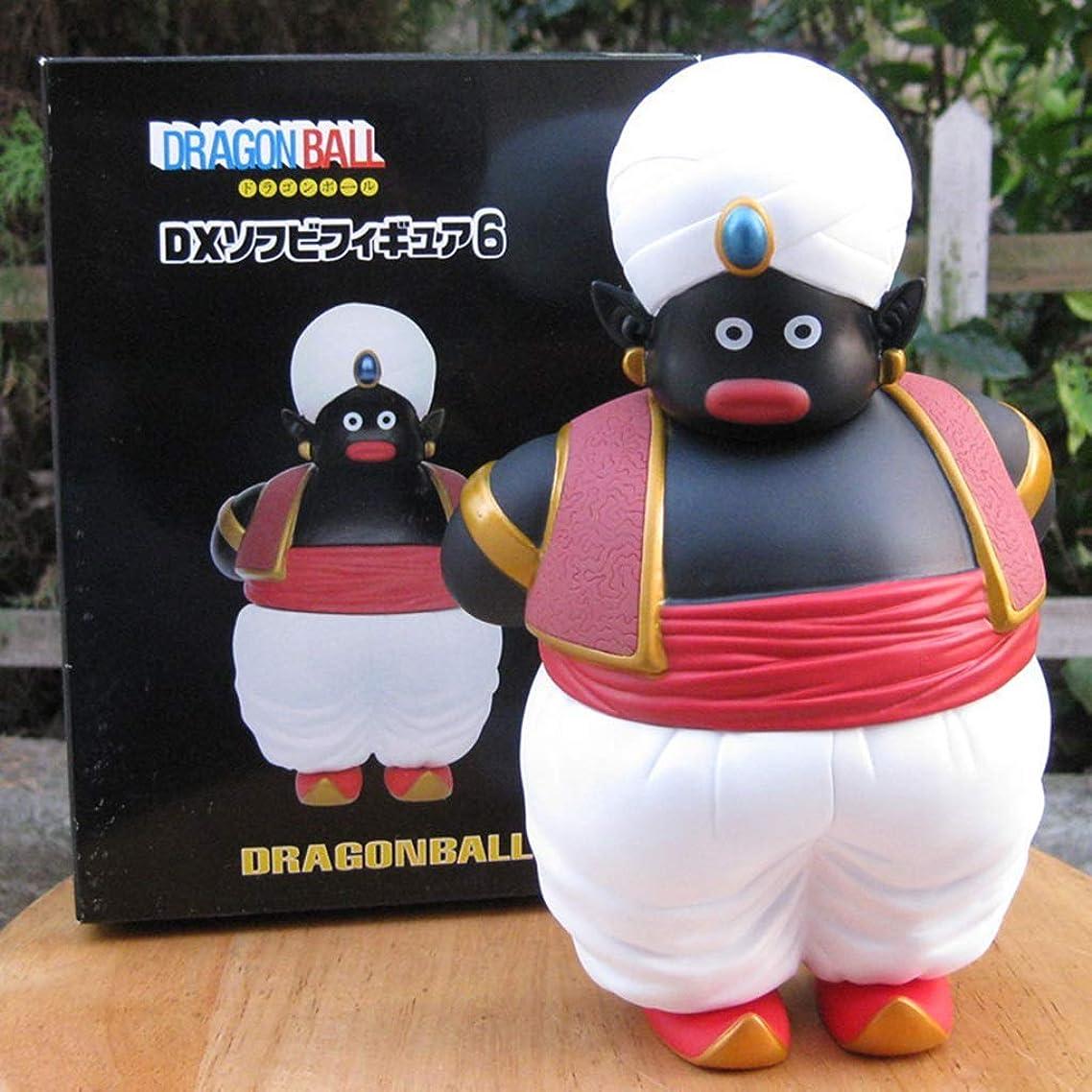 外部間違い近代化フィギュアドラゴンボールモデル、ボボーおもちゃコレクションスタチュー、卓上装飾玩具スタチュー玩具モデル(21cm) SHWSM