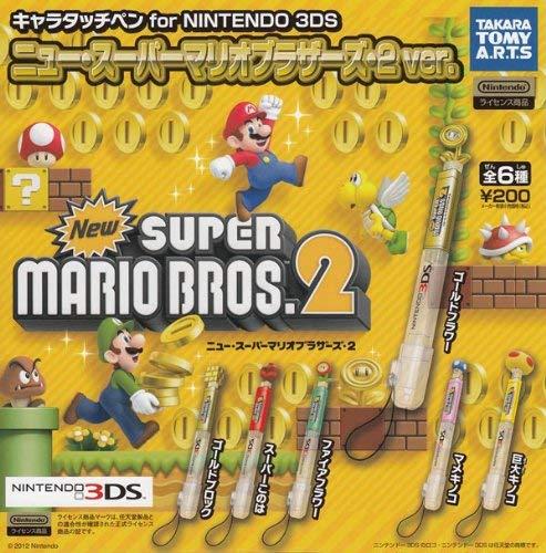 ガチャガチャ キャラタッチペン for NINTENDO 3DS ニュースーパーマリオブラザーズ2 Ver. 全6種セット