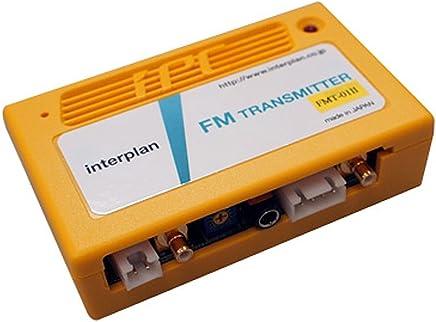 FMトランスミッター FMT-01II