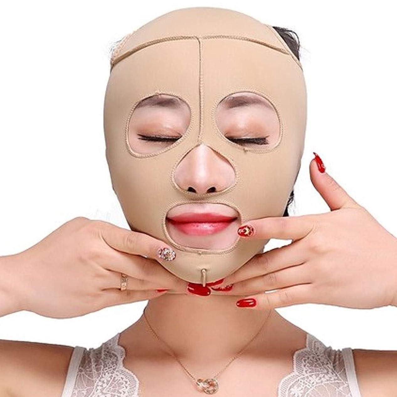 マラドロイト精神付添人Minmin フェイスリフティングアーティファクト睡眠薄い顔顔の顔薄い顔V顔マスク二重あご薄い顔包帯肌色 みんみんVラインフェイスマスク (Size : S)