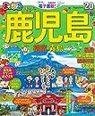 まっぷる 鹿児島 指宿・霧島'20
