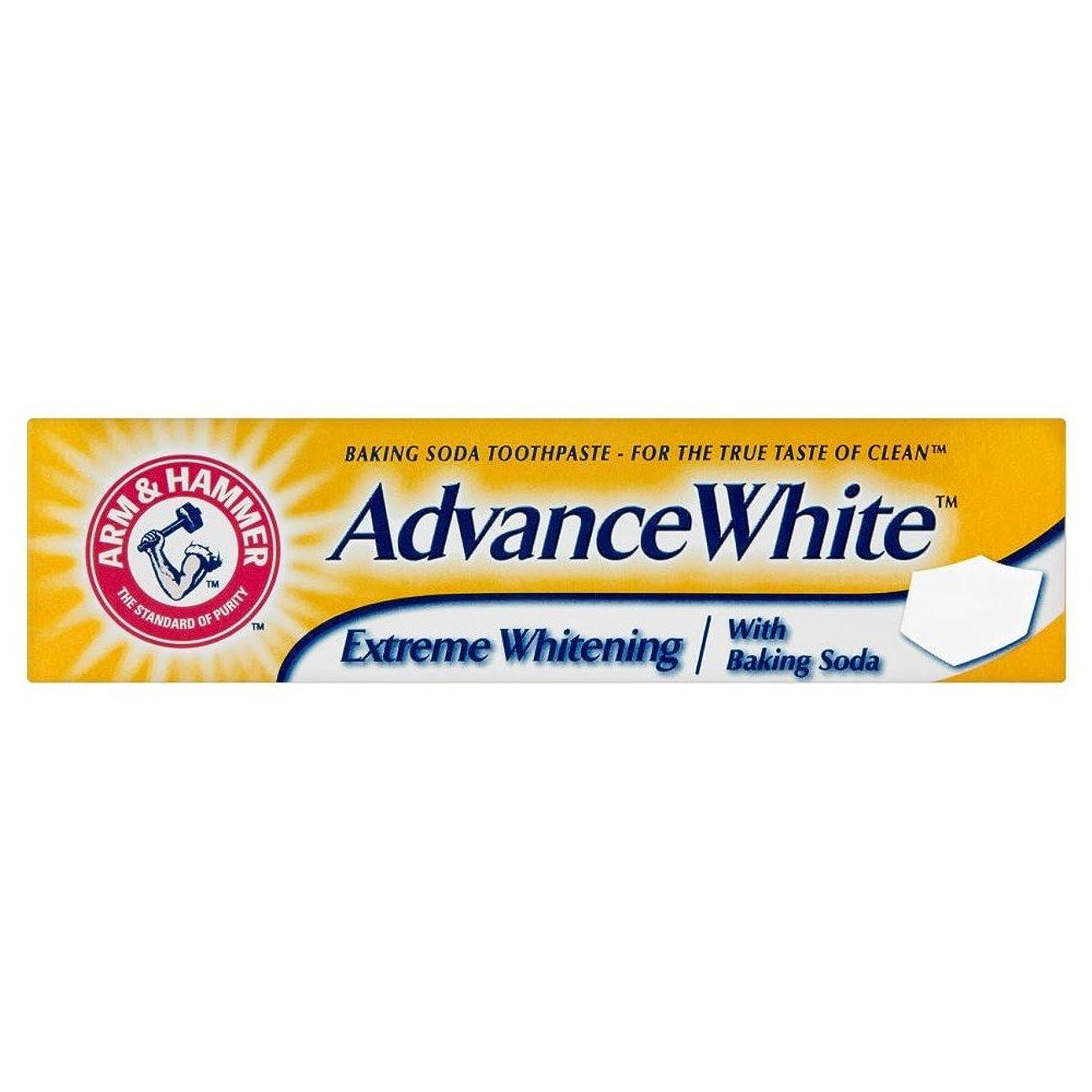 作業安定確かなArm & Hammer Advanced Whitening Toothpaste Tube (75ml) アームとハンマーは美白高度な歯磨き粉のチューブ( 75ミリリットル) [並行輸入品]