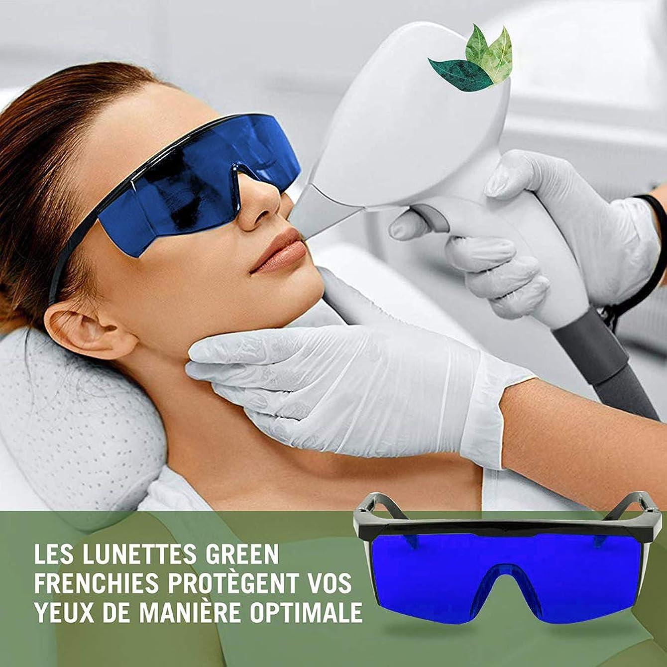 保育園絶壁でもaomashangmao 2019レーザー脱毛およびパルス光用保護メガネ