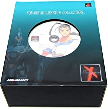 Xenogears: Wong Fei Fong Edition [Square Millennium Collection Special Pack][Japanische Importspiele]