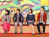 カンテレ開局60周年特別番組 池上彰の関西人が知らないKANSAI