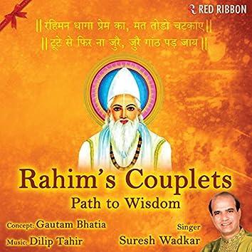 Rahim's Couplets - Path To Wisdom