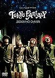 TOKYO FANTASY SEKAI NO OWARI DVD スタンダード・エディション