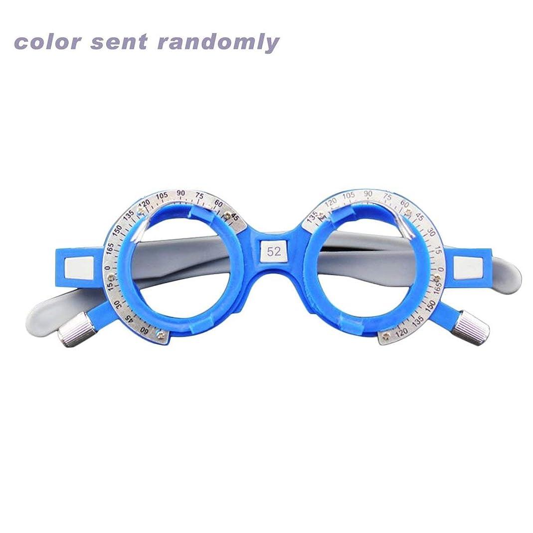 懇願する物理的に重荷MolySun 調節可能な光学トライアルレンズフレーム52-70mm PD眼科検眼眼鏡技師プラスチック眼鏡フレーム眼鏡アクセサリー